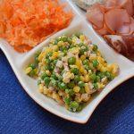 Salata sa dimljenom piletinom