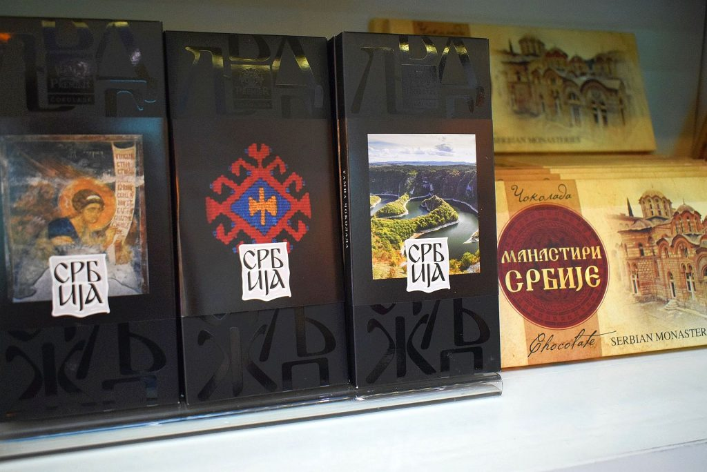 Manastiri i lepote Srbije Premier čokolada