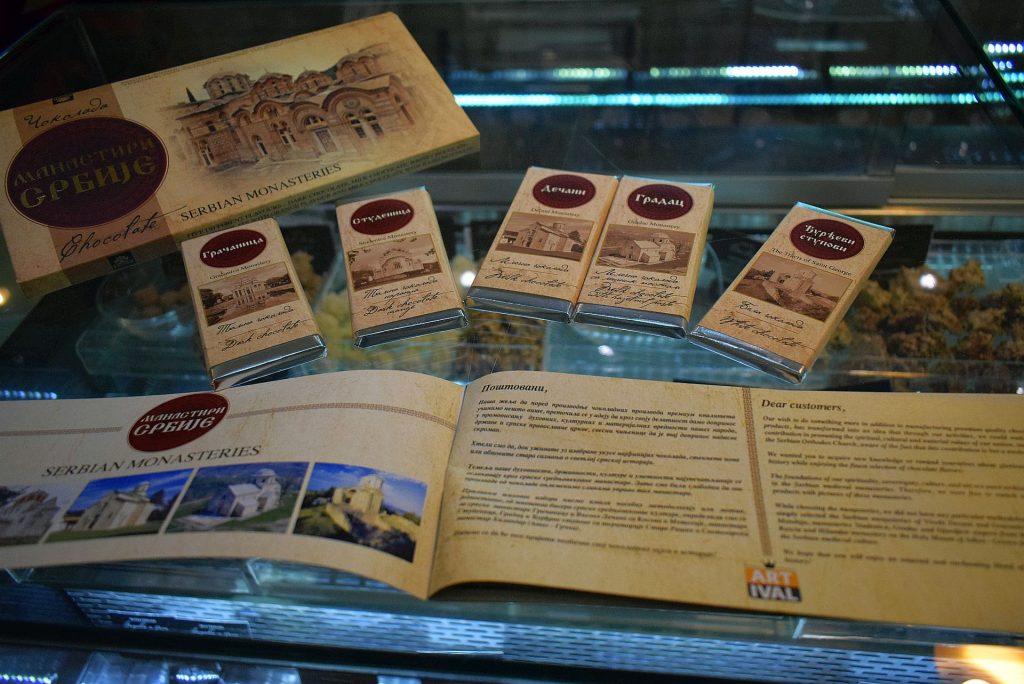 Manastiri Srbije Premier čokolada